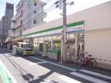 ファミリーマート 下総中山駅南口店