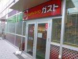 ガスト 京成八幡店
