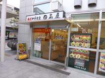 日高屋 京成八幡店