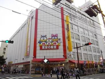 MEGAドン・キホーテ本八幡店の画像1