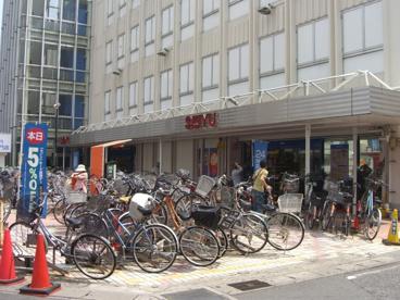 西友 本八幡店の画像2