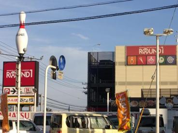 ラウンドワン市川鬼高店の画像1
