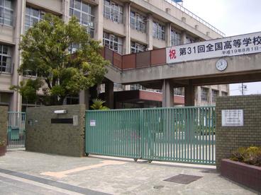 大阪府立阿倍野高等学校の画像1