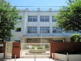 大阪市立 晴明丘小学校