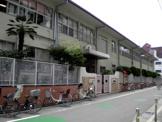 大阪市立常盤幼稚園