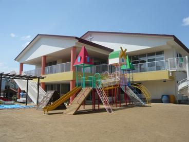 大阪キリスト教学院 聖愛幼稚園の画像1