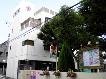 学校法人臼井学園 長池昭和幼稚園の画像1