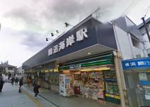 小田急江ノ島線『鵠沼海岸』駅