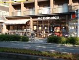 マクドナルド 南武庫之荘店