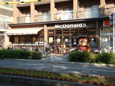 マクドナルド 南武庫之荘店の画像1