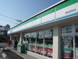 ファミリーマート水海道宝町店