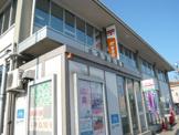 水海道郵便局