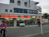サンクスさがみ野駅前店