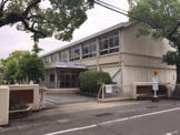 岡山市立 三勲小学校