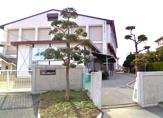 岡山市立 宇野小学校