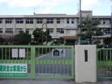岡山市立 甲浦小学校