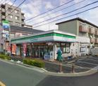 ファミリーマート 西川口四丁目店