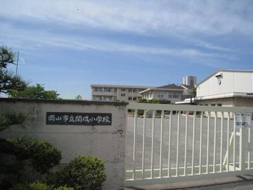 岡山市立 開成小学校の画像2