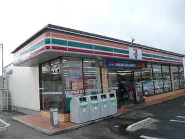 セブンイレブン谷井田店の画像1