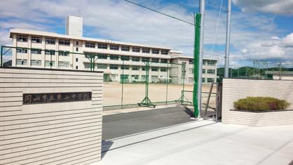岡山市立 東山中学校の画像2