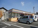 セブンイレブン 福山三吉町南店