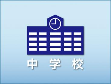 岡山市立 御津中学校の画像1