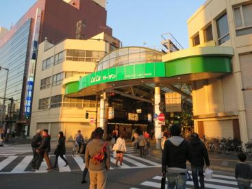 ららガーデン商店街の画像2