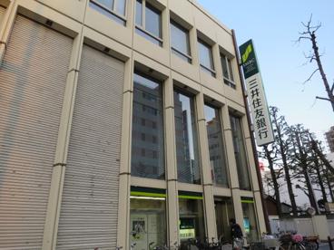 三井住友銀行 赤羽支店の画像1