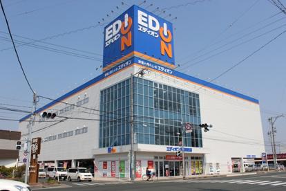 エディオン和田店の画像1