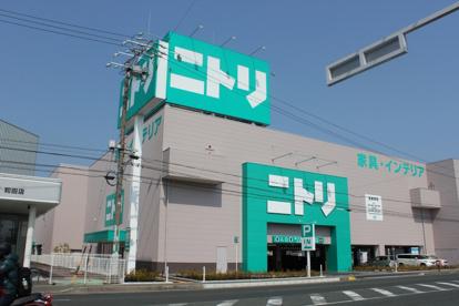ニトリ和田店の画像1