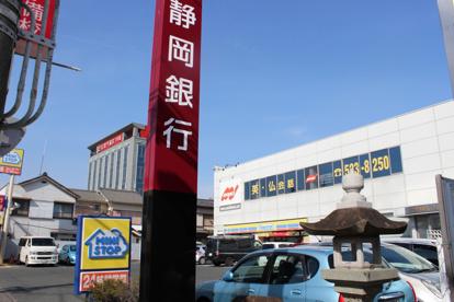 静岡銀行 名残出張所の画像1