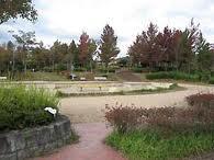 蒲池公園の画像1