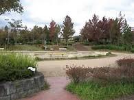 栗ノ木谷公園の画像1