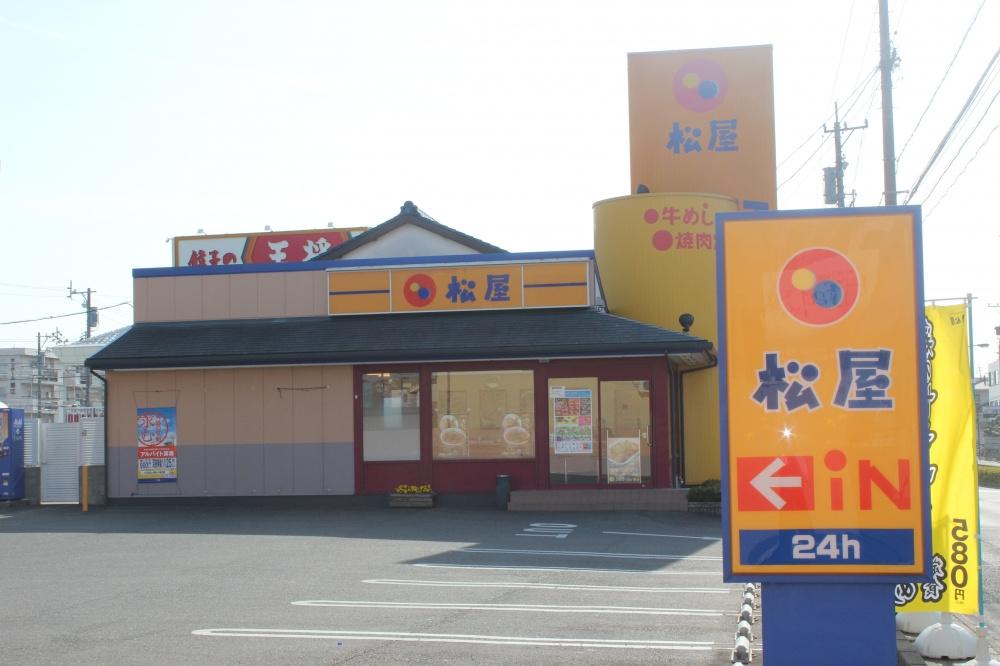 松屋 鴨江店の画像