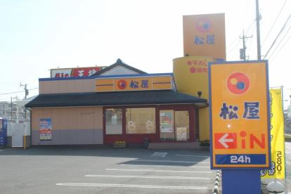 松屋 鴨江店の画像1