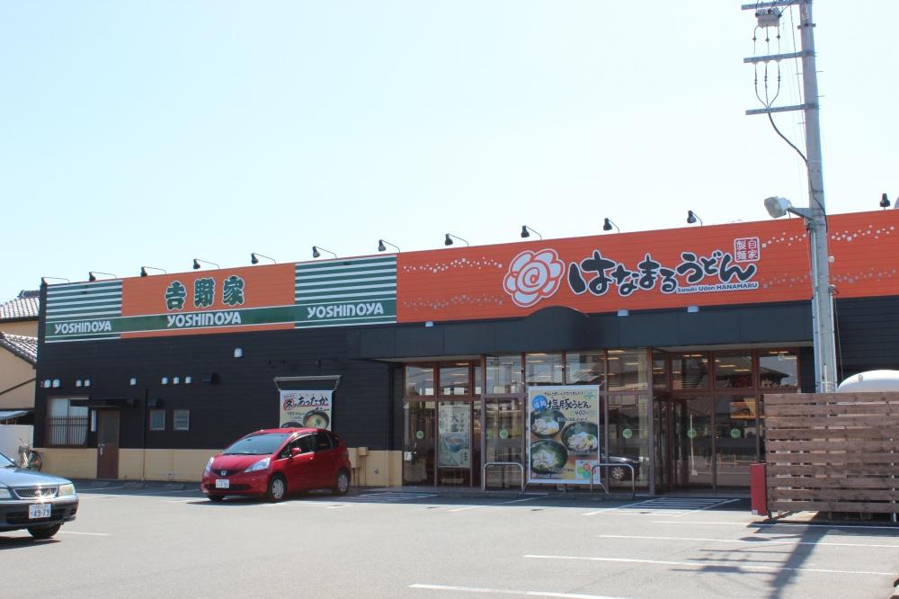 吉野家 浜松アリーナ前店の画像