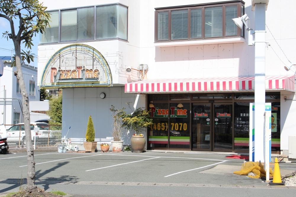 ピザタイム 子安店の画像