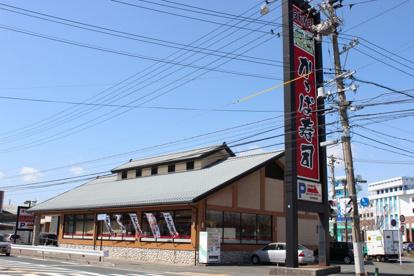 かっぱ寿司 浜松東若林店の画像1