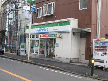 ファミリーマート 和田町駅南店の画像1
