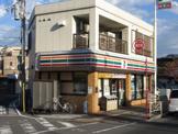 セブンイレブン 横浜峰岡町店