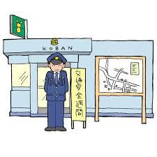 交番 三田の画像1