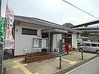 平井郵便局の画像1