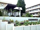 稲沢市立 小正小学校