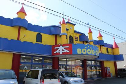 BOOKOFF(ブックオフ)浜松可美店の画像1