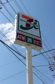 セブンイレブン 浜松若林店の画像2
