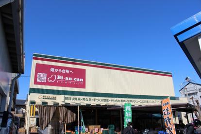 Bi・an・can(ビアンカン)の画像1
