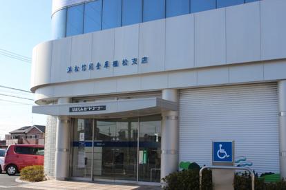浜松信用金庫 植松支店の画像1