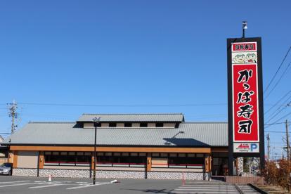 かっぱ寿司 浜松頭陀寺店の画像1