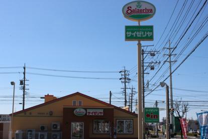 サイゼリヤ 浜松渡瀬店の画像1