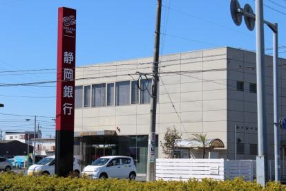 静岡銀行 名塚支店の画像1